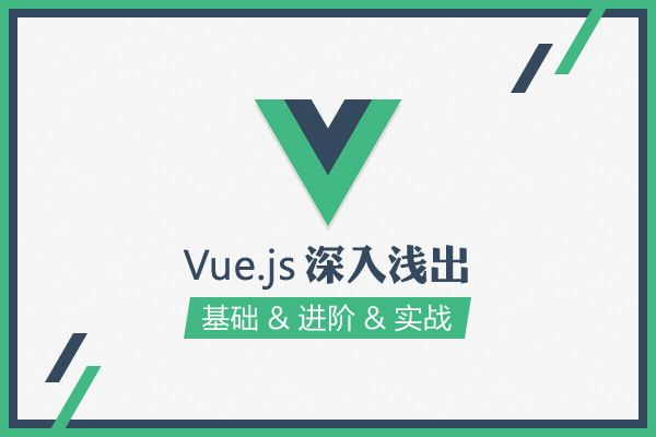 nuxt.js中使用vue-awesome-swiper步骤详解